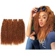 Kinky Hair Extensions 100G/ Bundle Human Hair Brown #30 Black Women Beauty retail